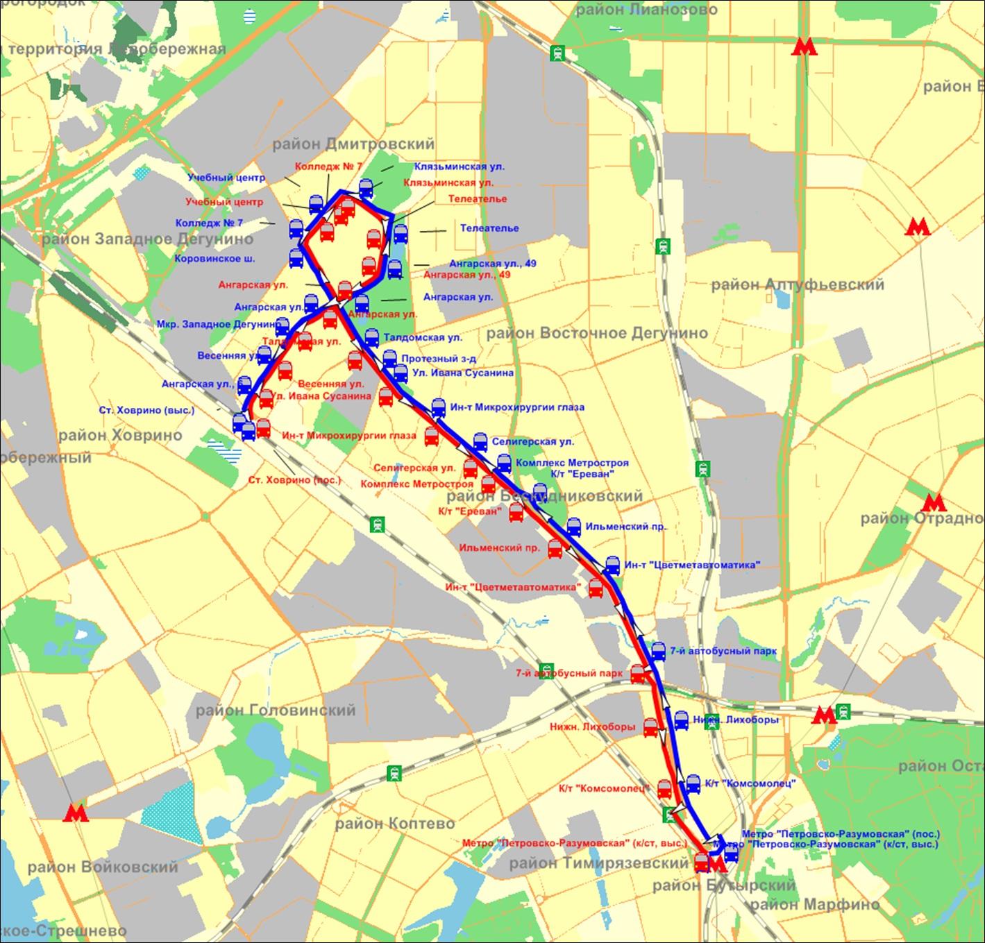 вокзалы метро схема