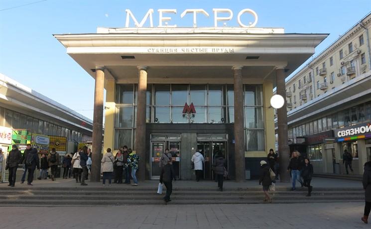 Участок «красной» веточки московского метро закроют наремонт