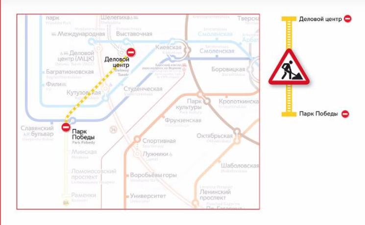 Участок Калининско-Солнцевской линии метро будет закрыт с25 по30января