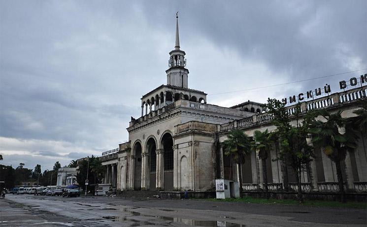 Началась продажа «единых» билетов накурорты Абхазии