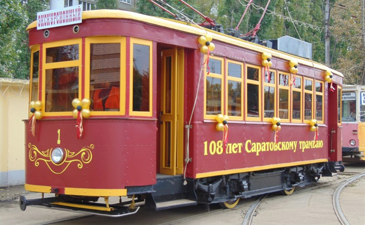 Картинки по запросу трамвай яша саратов