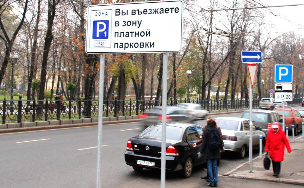 В праздничные дни парковка в столице будет бесплатной