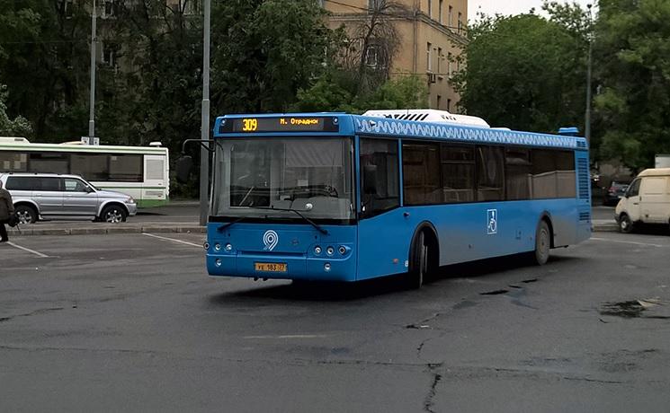 расписание движения автобуса 138 тула остановка обл больница