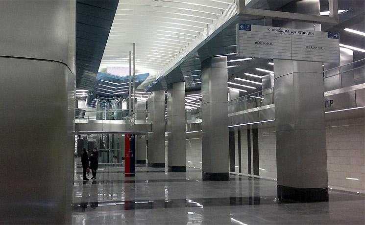Станцию метро «Деловой центр» закроют надва дня