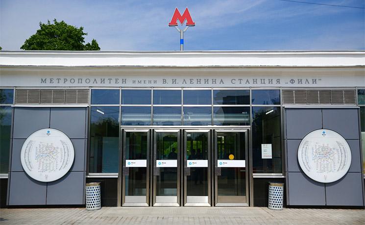 Несколько станций Филевской линии метро закрылись в столице