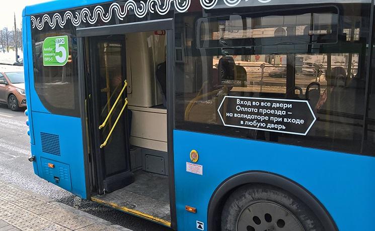 Вы стоите в переполненном автобусе — деловой партнер хочет вытеснить вас из бизнеса.
