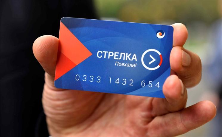 Карту «Стрелка» сейчас можно пополнить через «Мобильный банк»