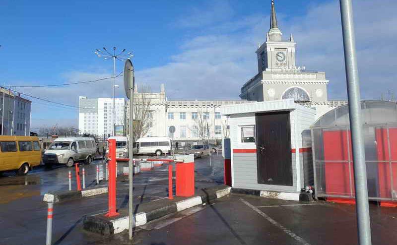 Стоимость парковки волгограда вокзал