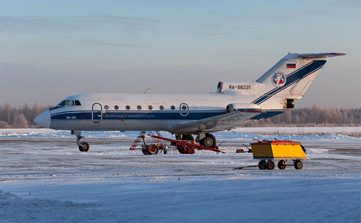 Билеты на самолет москва-старый оскол скидки на авиабилеты по казахстану
