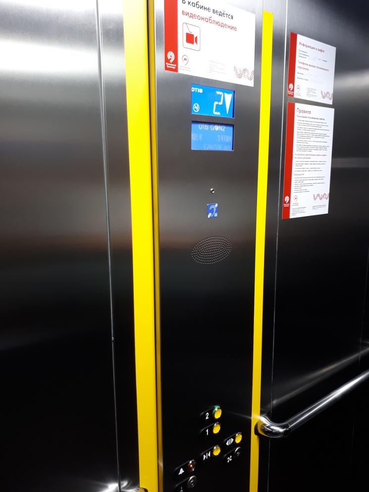 Один из вариантов панели управления лифтом — здесь жёлтым помечены все возможные кнопки