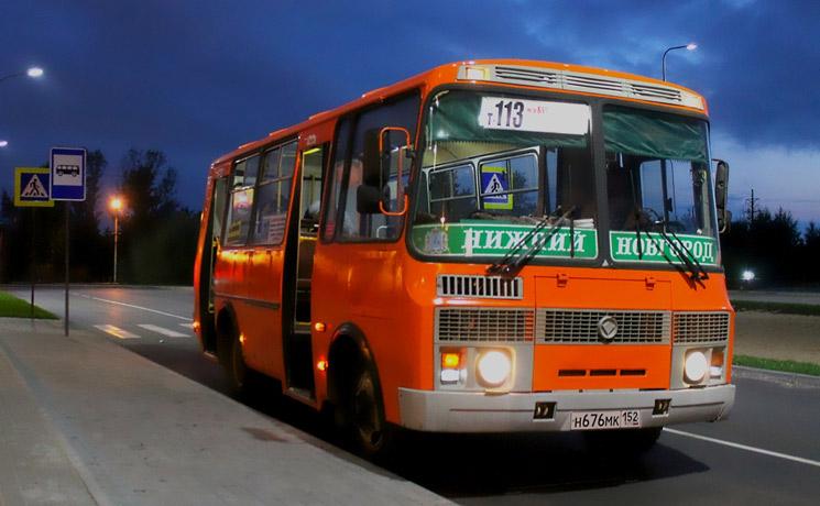 Узнал расписание сам — помоги другому: пассажиры Нижнего Новгорода делятся знаниями