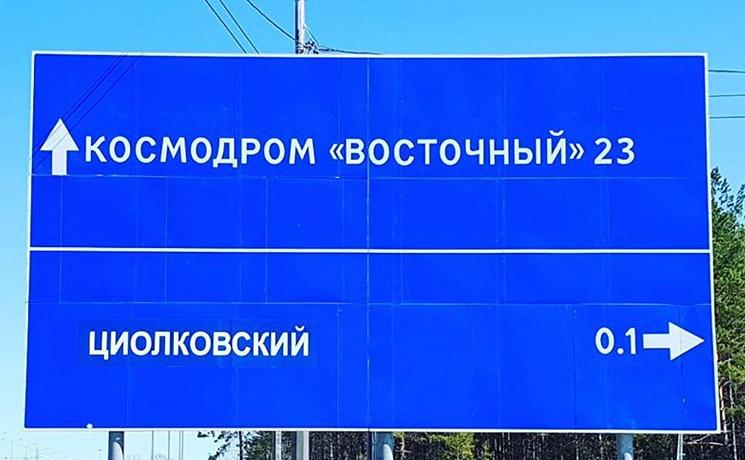 tr.ru