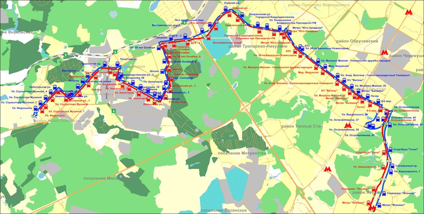 Маршрутка 330м  Ясенево ЮгоЗападный АО Москва Россия