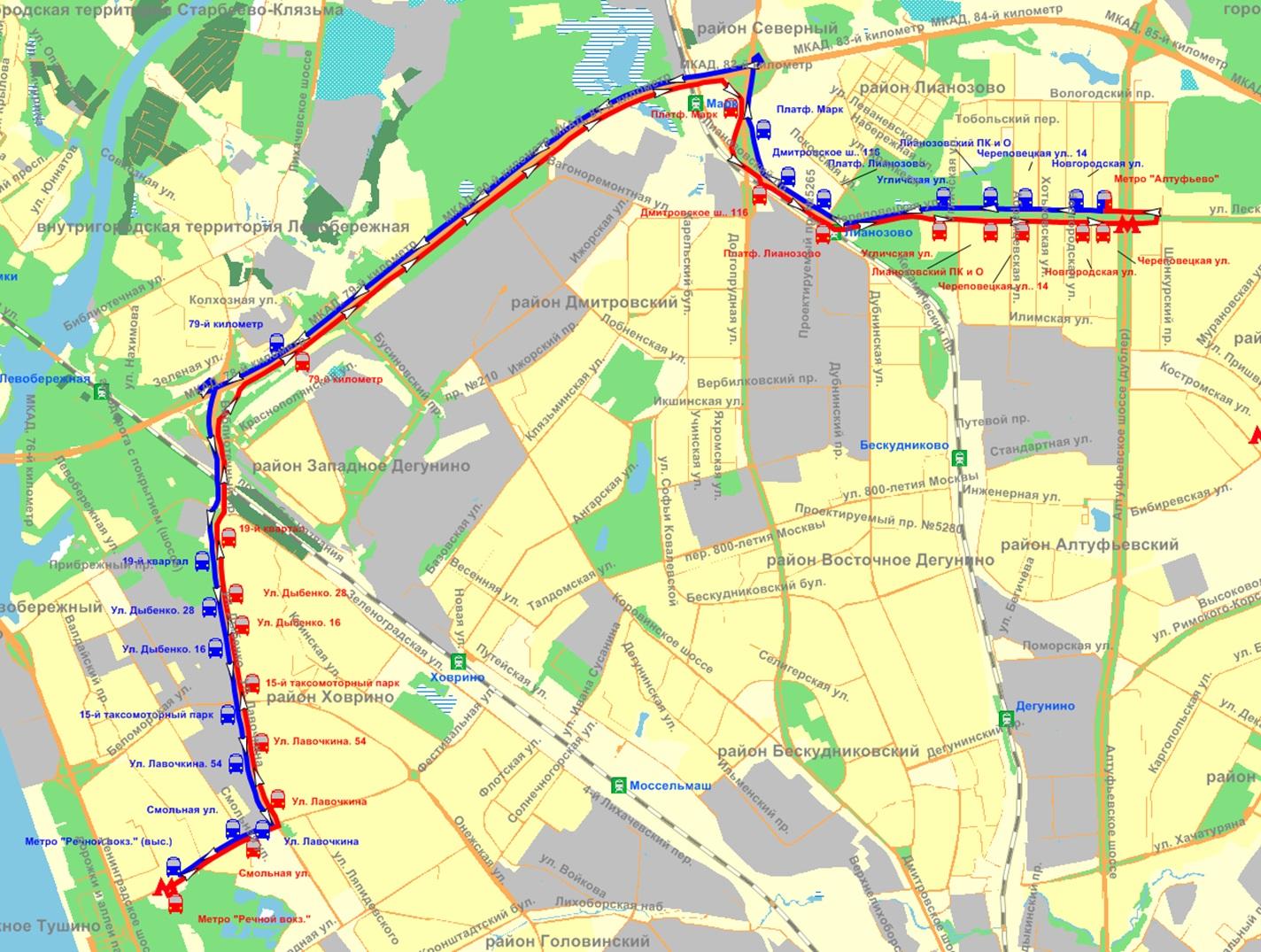 Расписание пвтобуса маршрут 559 москва