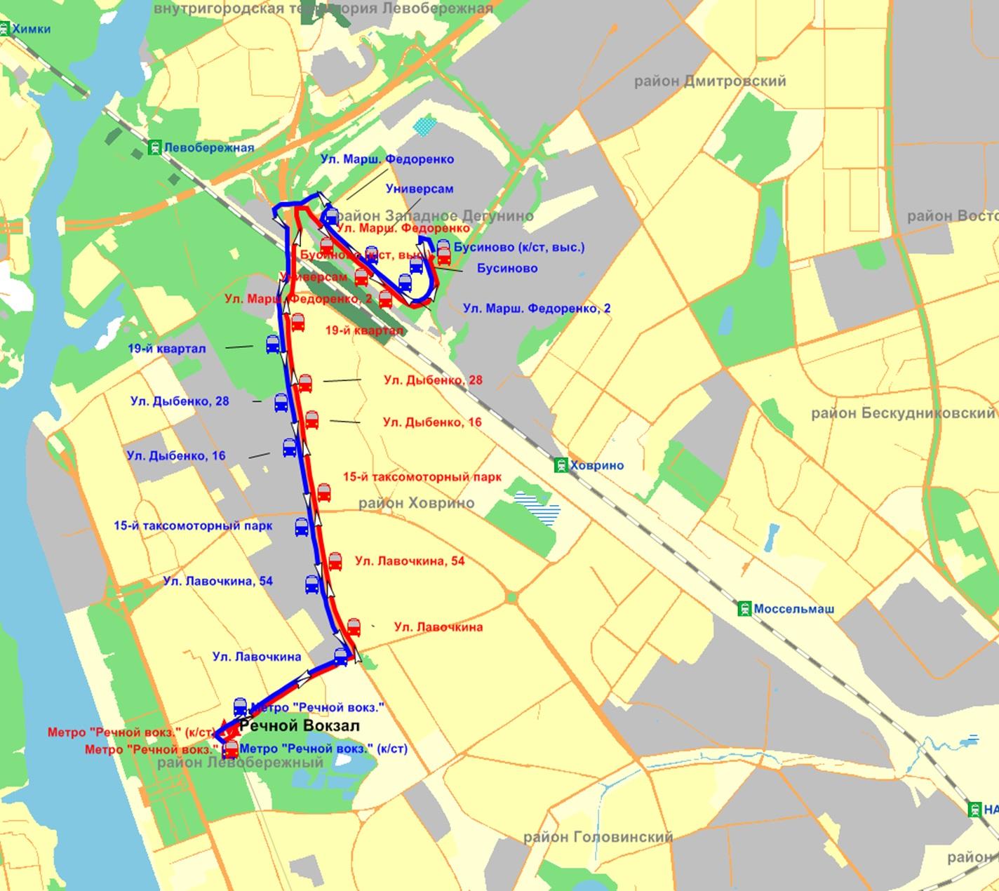 метро в химках схема линий метро