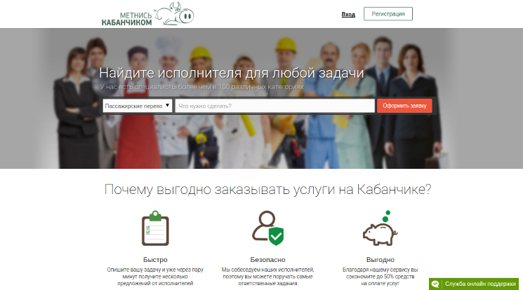 Сайты автоперевозок авомобиля сертификация оборудования курсы продвижение сайтов
