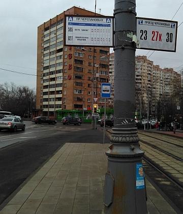 Проезд Черепановых - автобусы 595, 827