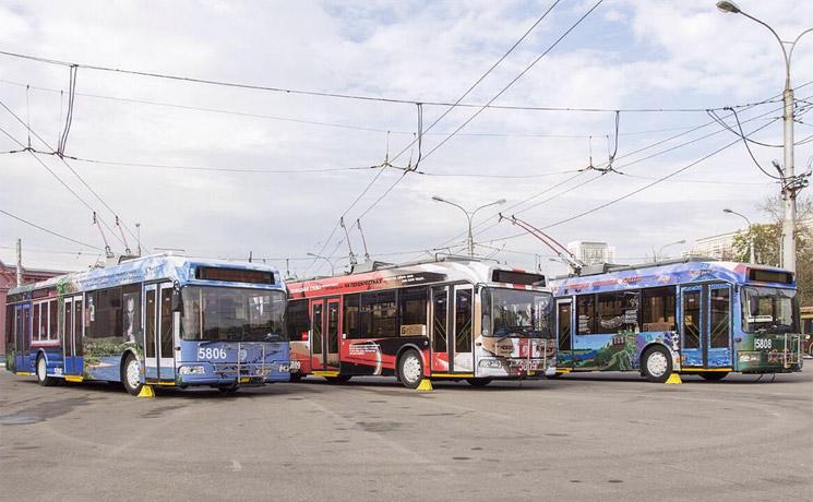 Троллейбус Москвы